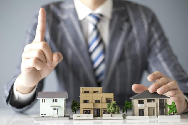 【不動産取得税】マイホーム購入にかかわる税金