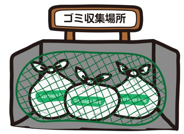 ゴミ出しのルール|土地探しの方法とコツ