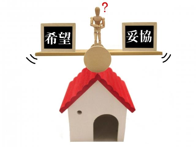 コスト調整がしやすい|注文住宅のメリット