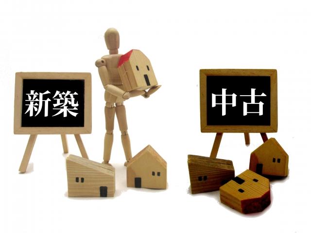 売りやすい|建売住宅のメリット
