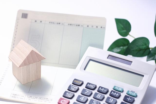 【戸建て|住宅ローン比較】フラット35金利上昇に強い商品