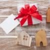 【贈与税】マイホーム購入時の非課税額と税率計算方法