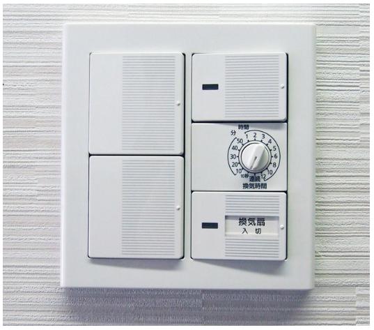 【照明・スイッチが点くか】入居前のチェックポイント