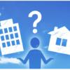 【マンション購入の注意点】買う前にコレだけは知っておいて!