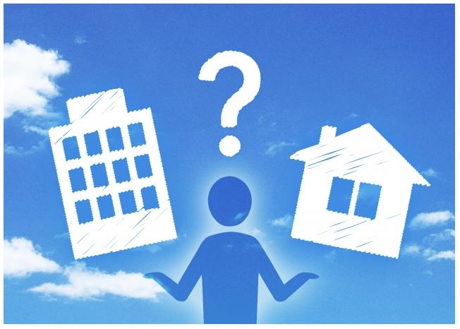 【お金】賃貸とマイホーム購入比較