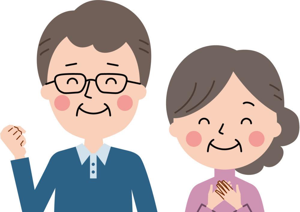 【50代でマイホーム購入】年齢別メリット・デメリット