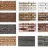 【外壁|種類比較】機能・価格・メンテナンス性・工法