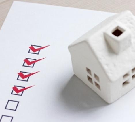 住宅情報館の特徴