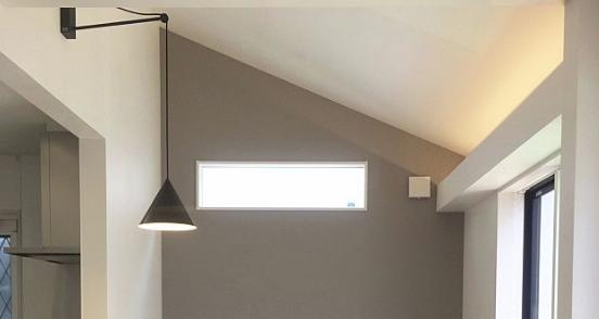 アーキテクチャルライト 勾配天井
