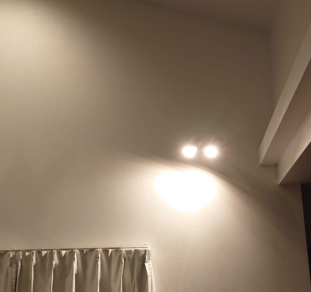 スポットライト 照明テクニック 集光