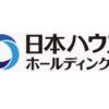 【日本ハウスHD】評判・口コミ・価格・坪単価・特徴