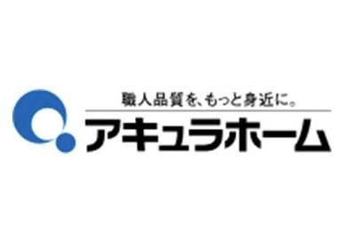 【アキュラホーム】口コミ評判・特徴・坪単価格|2020年