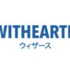 【ウィザースホーム】評判・口コミ・価格・坪単価・特徴