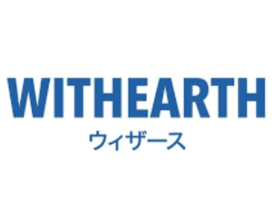 【ウィザースホーム】口コミ評判・特徴・坪単価格|2021年