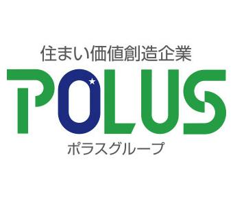 【ポラス】口コミ評判・特徴・坪単価格|2021年