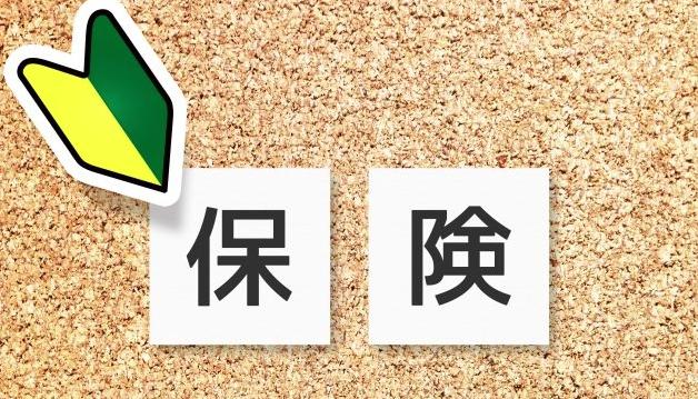菊池建設の保証期間・アフターサービス
