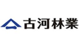 【古河林業】口コミ評判・特徴・坪単価格|2021年