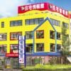 【住宅情報館】評判・口コミ・価格・坪単価・特徴