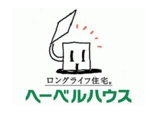 【ヘーベルハウス】口コミ評判・特徴・坪単価格|2020年