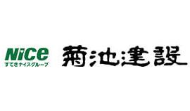 【菊池建設】口コミ評判・特徴・坪単価格|2021年
