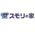 【スモリの家】口コミ評判・特徴・坪単価格|2020年
