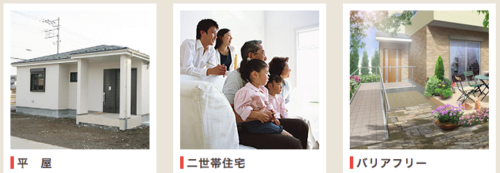 飯田産業の商品ラインアップ
