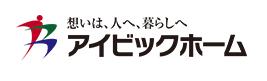 【アイビックホーム】口コミ評判・特徴・坪単価格|2021年