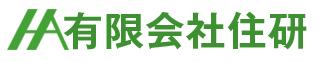 【有限会社住研】口コミ評判・特徴・坪単価格|2021年