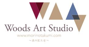 【ウッド・アート・スタジオ~森の匠工房~】口コミ・価格・特徴