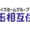 【埼玉相互住宅】口コミ評判・特徴・坪単価格|2020年