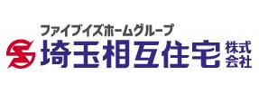 【埼玉相互住宅】口コミ評判・特徴・坪単価格|2021年