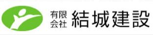 【結城建設】口コミ評判・特徴・坪単価格|2021年
