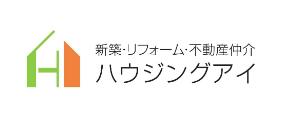 【ハウジングアイ】口コミ評判・特徴・坪単価格|2020年