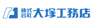 【大塚工務店】口コミ評判・特徴・坪単価格|2020年