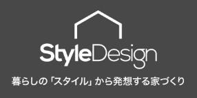 【StyleDesign】口コミ評判・特徴・坪単価格|2021年