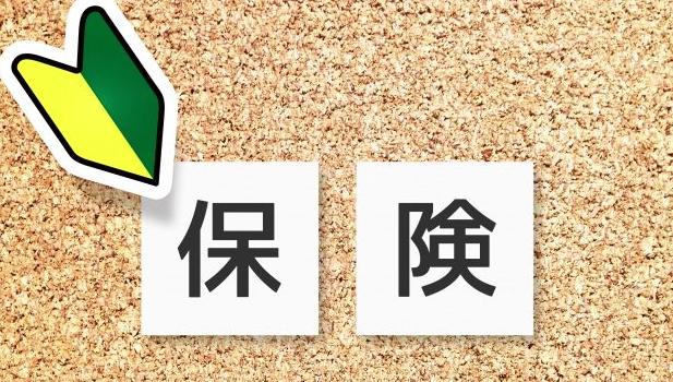 細田工務店の保証期間・アフターサービス