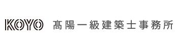 【髙陽一級建築士事務所】口コミ評判・特徴・坪単価格|2021年