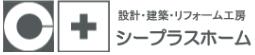 【シープラスホーム】口コミ評判・特徴・坪単価格|2020年