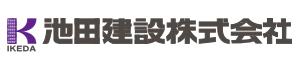 【池田建設-Oh!!one house】口コミ評判・特徴・坪単価格|2020年