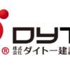 【ハートマイホーム】評判・口コミ・価格・坪単価・特徴