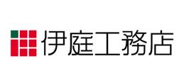 【伊庭工務店】口コミ評判・特徴・坪単価格|2020年