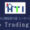 【ヒーロートレーディング】評判・口コミ・価格・坪単価・特徴