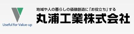 【丸浦工業-Mハウジング】口コミ評判・特徴・坪単価格|2021年