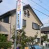 【大久保工務店】評判・口コミ・価格・坪単価・特徴