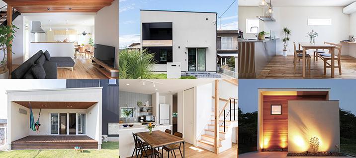 R+house-アールプラスハウスの商品ラインアップ