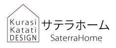 【サテラホーム】口コミ評判・特徴・坪単価格|2020年