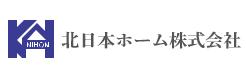 【北日本ホーム】口コミ評判・特徴・坪単価格|2021年