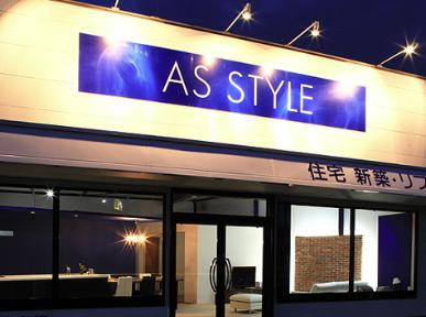 【AS STYLE-アズスタイル】注文住宅の口コミ評判・特徴・坪単価格|2021年