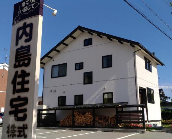 内島住宅の展示場・モデルハウス・キャンペーン