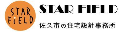 【スターフィールド建築設計】口コミ評判・価格・坪単価・特徴
